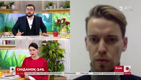 Представитель МОЗ Артем Дехтяренко рассказал об усилении карантинных мероприятий