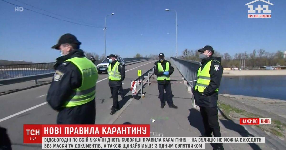 """В Гидропарке задержали двух мужчин, которые пытались пройти в """"качалку"""""""