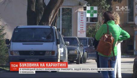 Складна ситуація у Чернівцях – через велику кількість хворих, нові правила запровадили раніше
