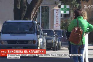 Сложная ситуация в Черновцах – из-за большого количества больных, новые правила ввели раньше