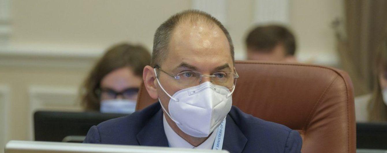 Нардепы зарегистрировали проект постановления об отставке Степанова: глава Минздрава отреагировал