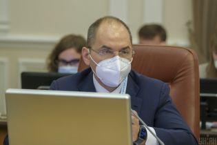 Государство бесплатно лечит только тяжелые случаи коронавируса - глава Минздрава
