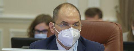 Держава безкоштовно лікує лише важкі випадки коронавірусу - голова МОЗу