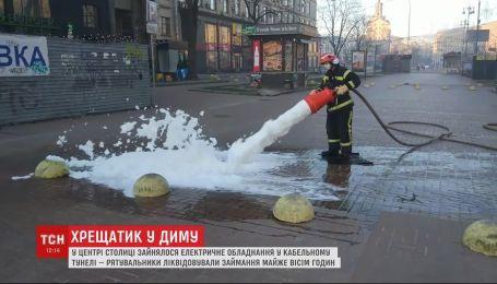 Кияни без інтернету: через пожежу на Хрещатику у 3 районах міста зникла мережа