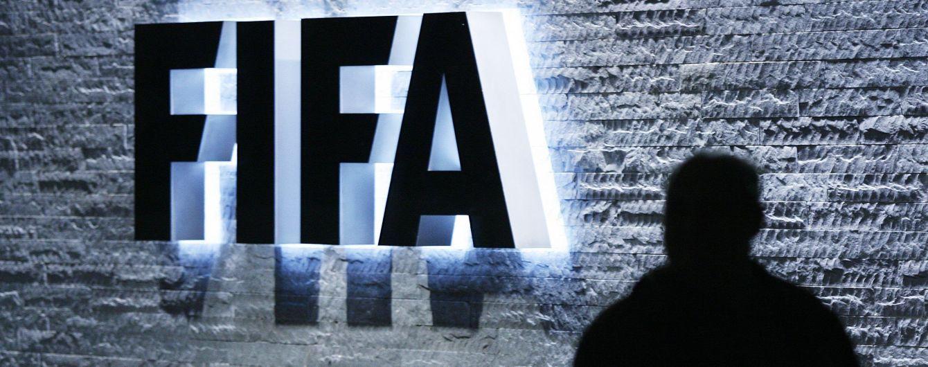 Борються за зароблені гроші: понад 400 футболістів запросили фінансову допомогу у ФІФА