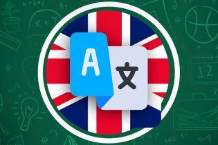 Уроки англійської мови онлайн для 9 класу: всі відео