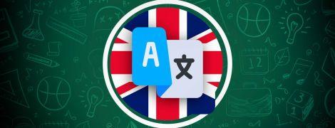 Уроки английского языка онлайн для 6 класса: все видео