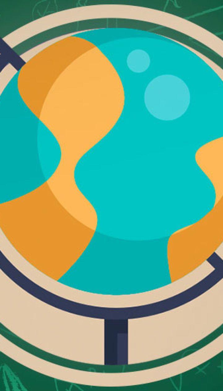 Уроки географії онлайн для 6 класу: всі відео