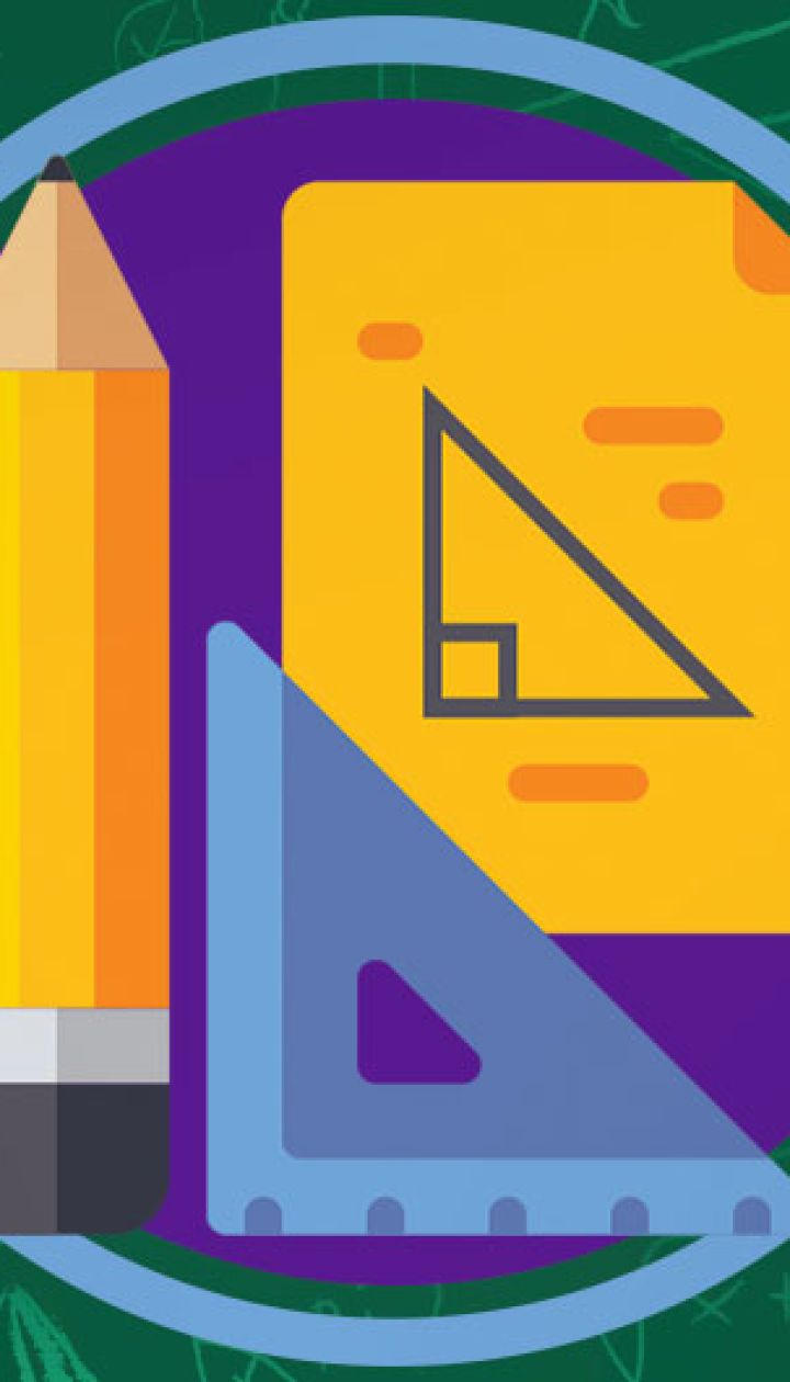 Уроки геометрії онлайн для 10 класу: всі відео
