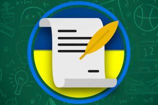 Уроки історії України онлайн для 9 класу: всі відео