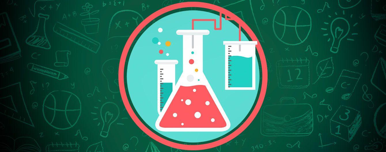 Уроки химии онлайн для 8 класса: все видео