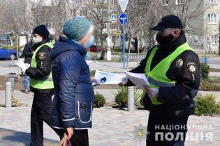 У Києві з порушників карантину стягнули майже 100 тисяч гривен