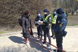 Коронавирус в Украине: полицейские составили почти 4000 админпротоколов за нарушение правил карантина