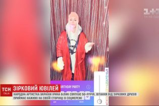 Співачка Ірина Білик святкує 50-річчя в умовах карантину