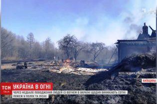 Украина в огне: из-за поджога сухой травы ежедневно возникают сотни пожаров полей и лесов