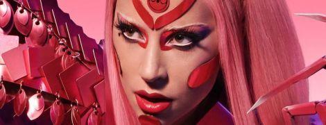 Футуристическая Леди Гага в металлическом боди представила обложку нового альбома