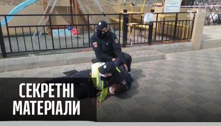 Як український бізнес виживає в умовах карантинного режиму