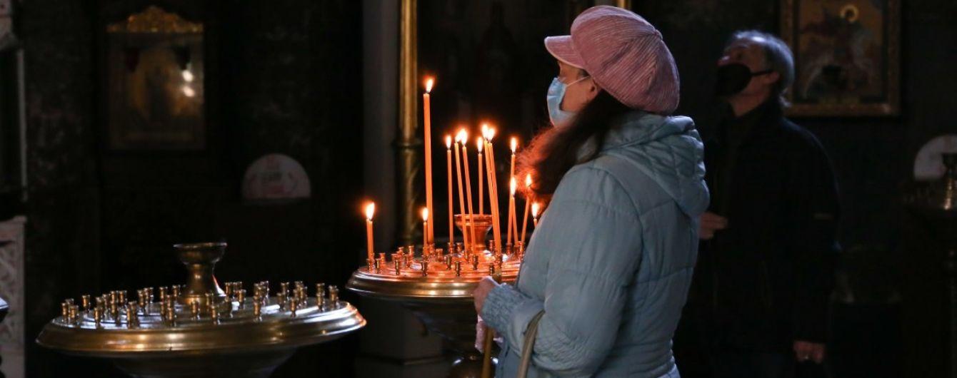 Великдень під час карантину: що радять церкви та як ...