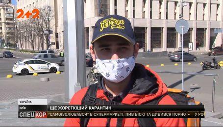 Новые правила существования в Украине: функционирует ли еще страна