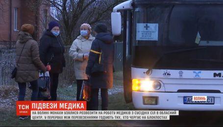 На Волині монахи узялися розвозити на роботу медиків з сусідніх сіл в обласний центр
