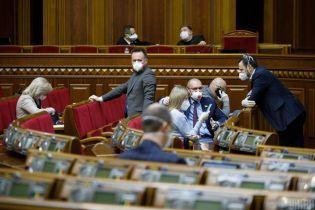 Отклонение правительственной программы и кадровые изменения в Кабмине – как прошел день в Верховной Раде