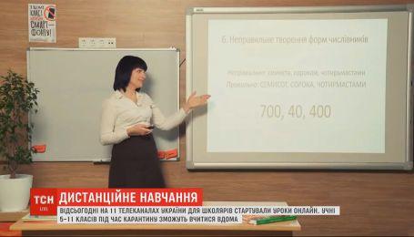 В Украине стартовали уроки онлайн для школьников: эффективен ли такой формат обучения