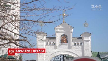 Литургия онлайн: как в Украине происходит Благовещения