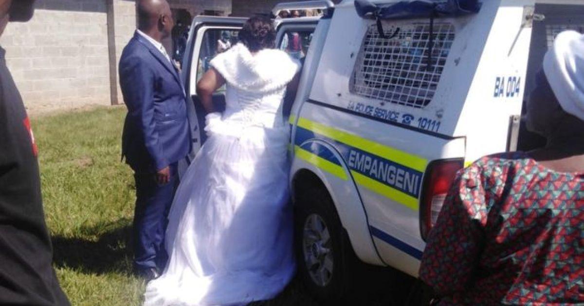 В ЮАР за нарушение карантина арестовали целую свадьбу