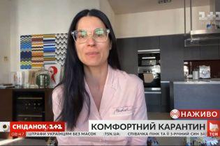 Маша Ефросинина: как сохранить теплый климат в семье на карантине