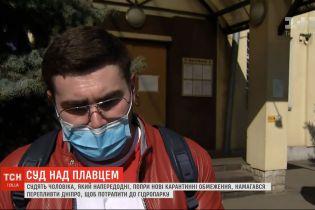 Нарушитель карантина, который бежал от патрульных через Днепр, прокомментировал свой поступок