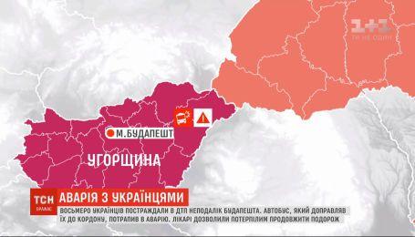 В Венгрии автобус с украинцами попал в аварию