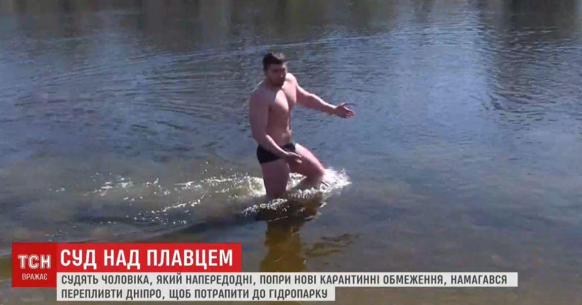 Исключений для бодибилдеров и моржей нет: Кличко прокомментировал протест спортсменов в Гидропарке