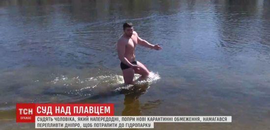Винятків для бодибілдерів та моржів немає: Кличко прокоментував протест спортсменів у Гідропарку