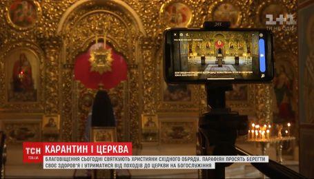 Карантинне Благовіщення: чи пішли віряни до храмів, попри прохання священників