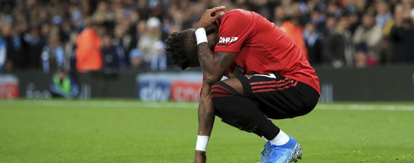 """""""Манчестер Юнайтед"""" оштрафовали за поведение игроков в матче с """"Ливерпулем"""""""