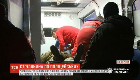 Стрельба в Винницкой области: мужчина ранил четырех правоохранителей