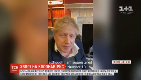 Інфікований коронавірусом прем'єр Великої Британії Борис Джонсон опинився у реанімації