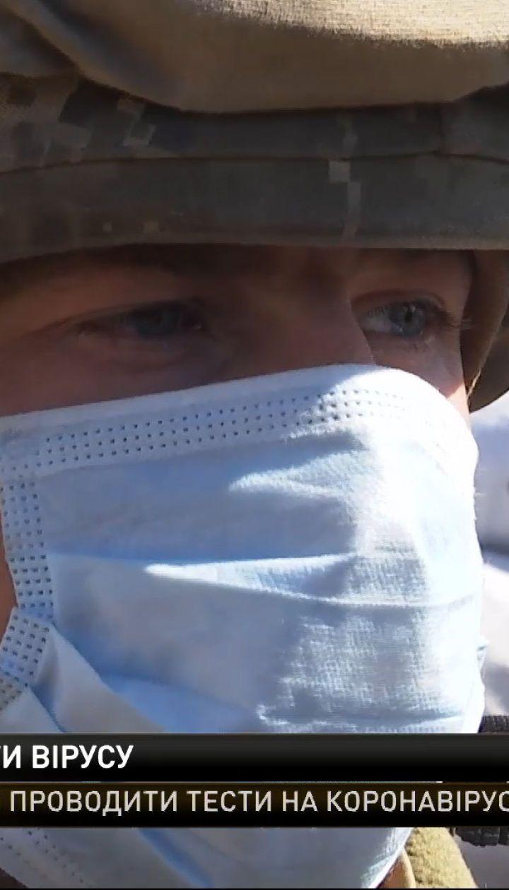 В украинских вооруженных силах зафиксирована первая смерть от коронавируса