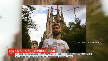 2 недели боролся за жизнь: в Александровской больнице скончался молодой парень