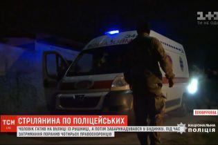 У Вінницькі області правоохоронці під час затримання злочинця отримали поранення