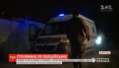 В Винницкой области правоохранители при задержании преступника получили ранения