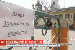 Служба онлайн: як українці святкують Благовіщення на карантині