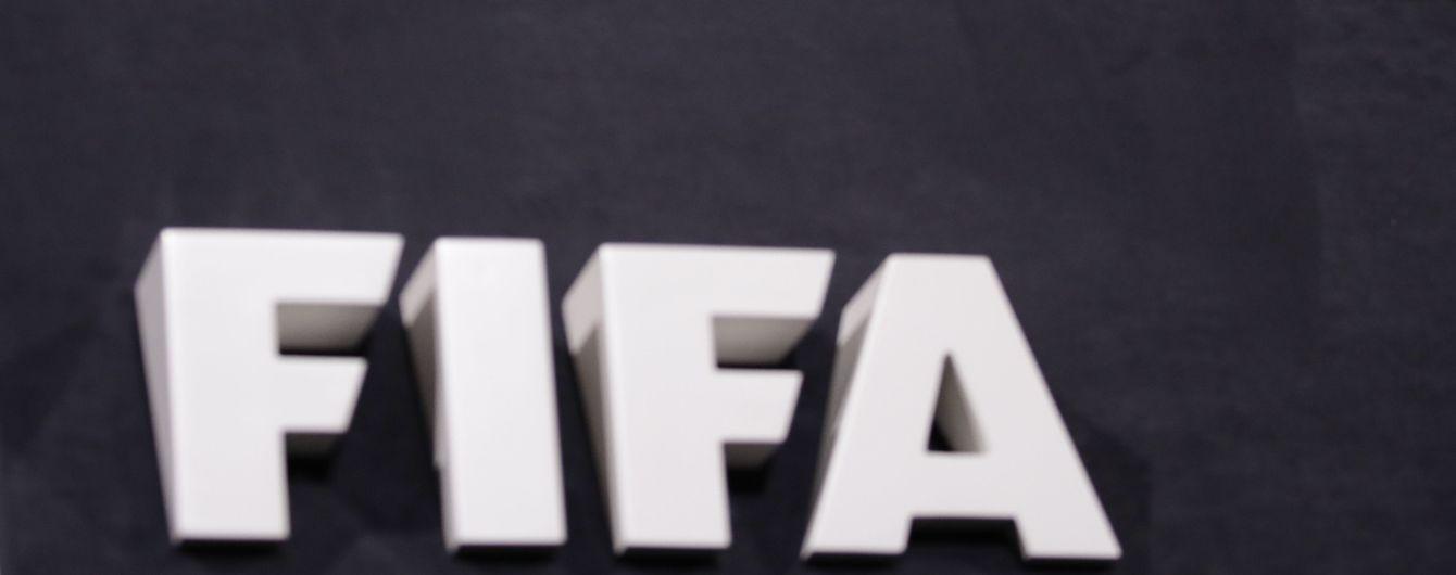 Рішення ФІФА: Подовжити контракти до кінця сезону та збільшити трансферне вікно