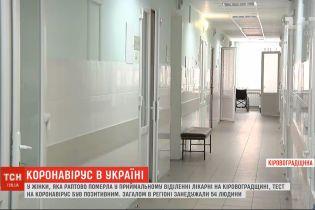 У жінки, яка напередодні померла у Кіровоградській області, тест на коронавірус був позитивним