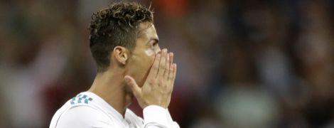 """""""Реал"""" не хоче повернення Роналду - ЗМІ"""
