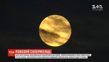 В ночь на 8 апреля Луна приблизилась к Земле на минимальное расстояние