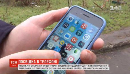 Цифрові документи на смартфоні можна показувати патрульним, які перевіряють дотримання карантину