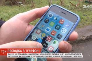 Цифровые документы на смартфоне можно показывать патрульным, которые проверяют соблюдение карантина