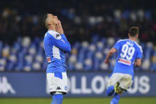 """Футбольна криза в Італії:  """"Наполі"""" звільнить 30 співробітників і хоче знизити зарплати гравцям"""