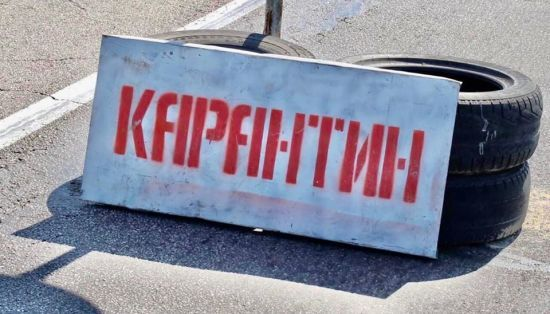 Коронавірус в Україні: у Херсонській області з пункту обсервації втекли 15 громадян із дітьми